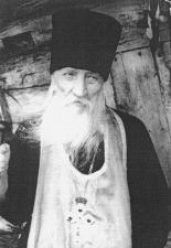 Священноисповедник Иоанн (Калинин)