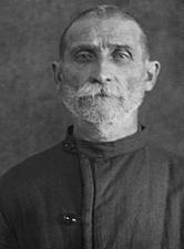 Священномученик Николай (Понгильский)