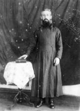 Священномученик Александр (Аксенов)
